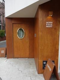年末渡韓【教大】몬틸나잇/MORN TILL NIGHT 暖かい雰囲気が良いカフェ - Kirana×Travel
