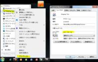 [Windows] アプリ起動にショートカットキーを割りあてる - ( どーもボキです。 > Z_ ̄∂