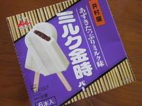 BOXミルク金時バー@井村屋 - 岐阜うまうま日記(旧:池袋うまうま日記。)