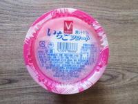 【Vセレクト】抹茶フロート - 岐阜うまうま日記(旧:池袋うまうま日記。)