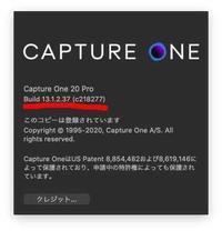 Capture One 20 Pro  アップデート - tats@Blog