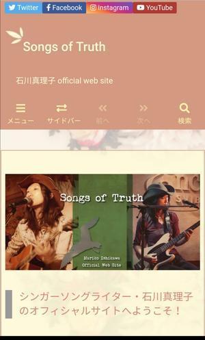 ブログ移転お知らせ - MARI ★ COLLE