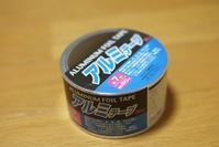 9月8日6v ゴリラ100円ショップ アルミテープ - Photographs in Asia (V-SRTOM650ABSで走る Discover Japan 52.0)