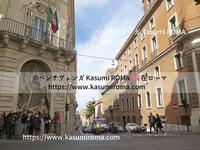 """ローマのKasumi♪「クァットロ・フォンターネ♪」@「ローマ星空さんぽ☆彡⑦」"""" ~ Quattro Fontane ~ - 『ROMA』ローマ在住 ベンチヴェンガKasumiROMAの「ふぉとぶろぐ♪ 」"""