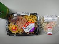 9/8夜勤飯 ファミマ 鮭ときのこのごはん、えびとブロッコリーのタルタルサラダ - 無駄遣いな日々