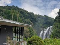 龍門滝を見ながらそうめん流し - おでかけメモランダム☆鹿児島