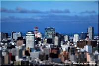 ミニチュア効果 - 北海道photo一撮り旅