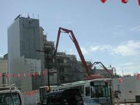 泉町1丁目南地区市街地再開発事業解体作業 - みとぶら