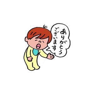 ブログ休止のお知らせ - お手芸武芸帳