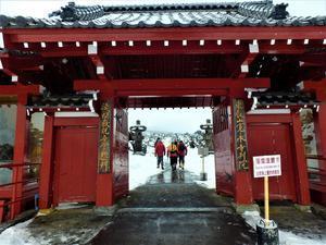 お寺の山門 - あるちゅはいま日記