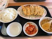 『餃子の王将』餃子定食🤗 - GARAGE BAR GOOSE 雑貨屋社長のブログ