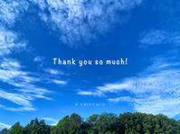 * ありがとうございます! - わたしの時間