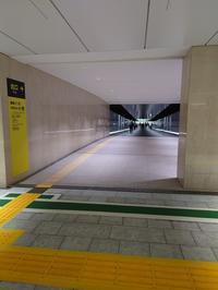 東京メトロにて - trintrin セカンド