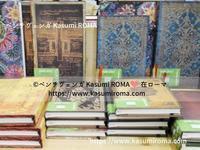 もう割引!「来年2021年のスケジュール帳♪」 - 『ROMA』ローマ在住 ベンチヴェンガKasumiROMAの「ふぉとぶろぐ♪ 」