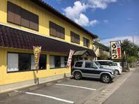 セルフうどん うだつ 徳島県阿波市のお店 - テリトリーは高松市です。
