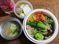 ナムル丼 - 好食好日