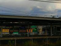 虹が見えたので - 神奈川徒歩々旅