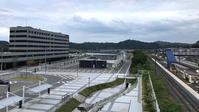 広野 - 新・旅百景道百景
