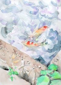 千切れ雲を泳ぐ錦鯉 - ryuuの手習い
