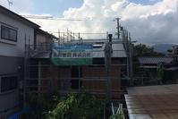 北側の光 - 堺建築設計事務所.blog