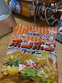 味噌ラーメン - ティダぬファの雑記帳