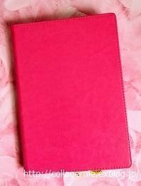 もう1色の手帳カバー - 40代からの身の回り整理塾~自分カルテ®をつくろう