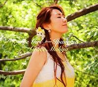 """♪731 グレース・マーヤ """" イパネマの娘 """" CD 2020年9月11日 - 侘び寂び"""