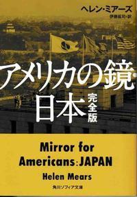 米国から日本は民主主義を学び 中国は同じ米国から帝国主義を学んだ - あんつぁんの風の吹くまま