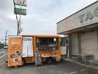 【出店日のお知らせ】明日(9/13)は西野谷ベースに出店します! - キッチンカー蔵っCars'