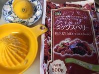 mix berry jam - ぷりぷりeveryday