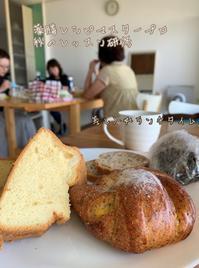 薬膳レシピマスタープロ秋の研修を行いました - 料理教室yakuzen story