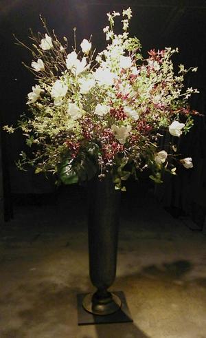 Artificial Flower Arrangement -