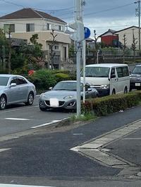 NCロードスター - 改華堂日記