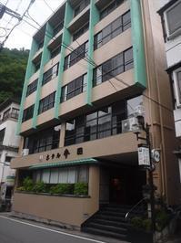 ホテル守田 - あんちゃんの温泉メモ