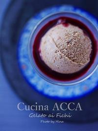 Gelato ai Fichi(いちじくのジェラート) - Cucina ACCA(クチーナ・アッカ)