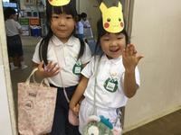 お祭りごっこ~Part1~ - みかづき幼稚園のブログ