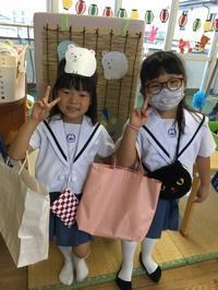 お祭りごっこ~Part2~ - みかづき幼稚園のブログ
