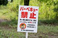 AK公園にて - 菜奈ちゃんコーナー