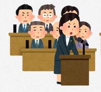フェミニスト「国会議員は国民の代表なのだから、女性が半分居ないとおかしいよな男さん」◀なんて返す? - フェミ速
