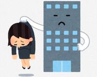 【コロナ禍 社会】「2日に1食が当たり前」働く女性の悲痛な声コロナで解雇や雇い止め - フェミ速