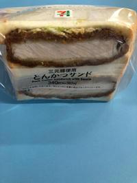 コンビニって - 仙台HAPPY LIFE