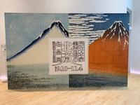 茂木本家美術館の北斎名品展前期 - 歴史と、自然と、芸術と