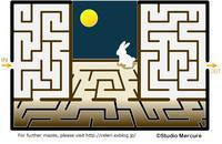 迷路-116/Maze-116/Labyrinthe-116 - セルリカフェ / Celeri Café