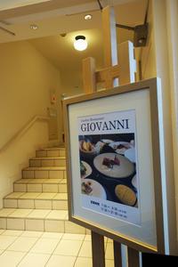 『インフィニート ホテル&スパ 南紀白浜』で朝食を食べてみた - ほんじつのおすすめ