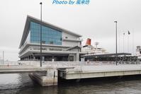東京国際クルーズターミナルへ行って来ました♪ - 四季彩の部屋Ⅱ