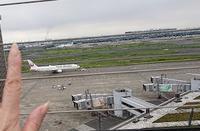 羽田空港国内線ことりっぷ - jujuの日々