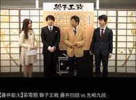 先崎9段と藤井聡太4段6段の思い出 - 一歩一歩!振り返れば、人生はらせん階段