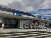 鴻ノ池サービスエリア上り フードコート利用 - テリトリーは高松市です。