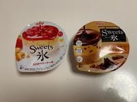 sweets氷キャラメルコーヒー&チョコレート - 続 ふわふわ日記