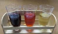 ご予約はお早めに - 北海道・池田町のワインの国からお知らせです